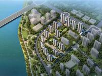 城建·世纪阳江