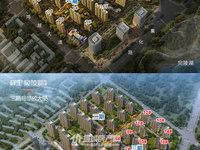 出租祥生 宛陵湖新城2室1厅1卫90平米1500元/月住宅
