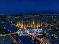濱江花園;樓王位置,中上樓層,3室2廳,戶型漂亮,陽光無遮擋,一口價72.8萬