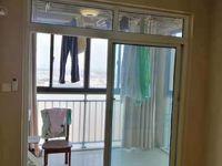 御林河畔2室2厅 84平米精装修拎包入住 无税