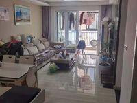 香江金郡3室2厅精装修拎包入住 98平米 无税