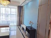 濱江花園;中上樓層,109平,三室二廳,南北通透,豪裝20多萬,重點無稅,95萬