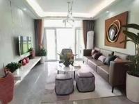 晟榮 天境3室2廳毛胚新六中首付15起團購價106平米53萬住宅