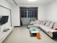 盛宇名家 11小學區 2樓 精裝 3房 1500月租
