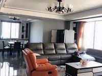 宛陵湖新城二期3室2厅1卫120平 豪装 拎包入住无税