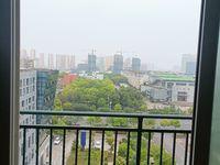 昭亭雅苑 中央公園旁 東邊套 送10平空中花園 前無遮擋 采光好 滿五唯一