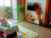 出租民族商城3室1厅1卫90平米1000元/月住宅