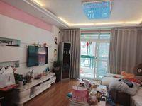盛宇湖畔 多层2楼 精装3房 1600月租 拎包入住