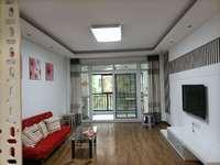錦繡華府;多層2樓,三室一廳,家電家具齊全,1700元每月,隨時看房;有圖有真相