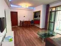 丽晶国际 市中心繁华地段 精装1室1厅 1600月租