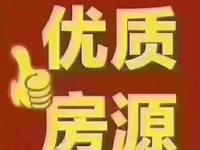 敬亭新苑 别墅品质房源 2加3内复式 户型漂亮 采光好 宣中 中央公园敬亭山风景