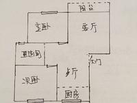 桂花园2期;黄金3楼,78平,2室2厅,毛坯,46.8万,有钥匙