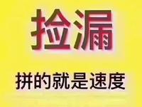 出售濱江花園 好樓層 采光好 117平米三室二廳二衛 毛坯81萬無稅