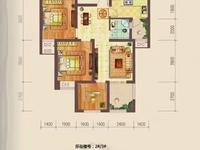 贝林馨苑 3室2厅 87平米 无税 2小旁位置好