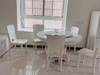 盛宇湖畔 多層4樓 精裝 1300月租