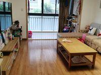亚龙湾3室2厅精装无税90.83平米83万