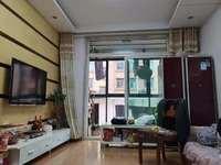 大唐御苑;黄金楼层,80.5平米,重点是飞机户型,稀缺小三房 ,精装,满五唯一。