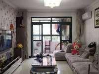 國鑫;3樓,3室 2廳,93.5平米,精裝,戶型好,南北通透,無稅,72.8萬