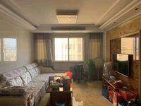 香江金郡 3室2厅 122平米精装修拎包入住 无税 黄金楼层