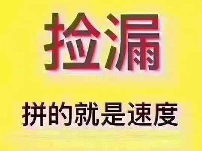 全网最便宜的一套!大唐凤凰城 82平 二室 赠送面积多 54.8万
