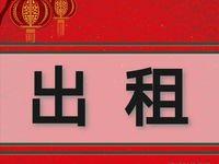 江潤麗景苑 多層4樓 精裝3房 1850月租