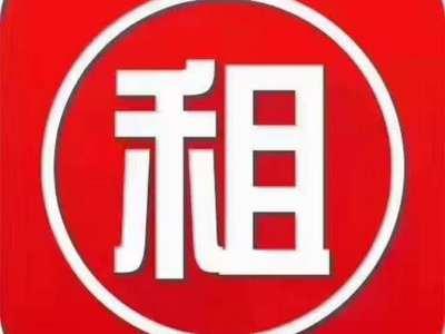 西城锦湖 精装 1600月租