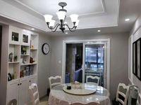 碧桂園天璽3室2廳2衛豪華裝修未住124平米143萬