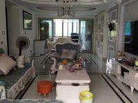 碧桂園天璽3室2廳2衛豪裝無稅125.32平米138萬