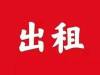 绿锦小康村 多层3楼 1350月租