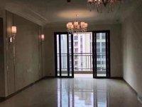 恒大御景高層東邊套,三室兩廳兩衛,南北通透,采光好,售105.8萬