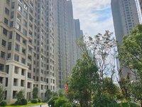 舟基金色家園高層16樓,共34樓,兩室兩廳毛坯有稅,送入戶花園8平米,售66萬