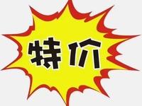 急賣宛陵湖新城3室2廳1衛精裝青絲無稅帶30平大露臺90平米89萬