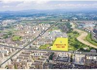 成交价30621.162万元!广德市2021-2号地块国有建设用地使用权拍出!