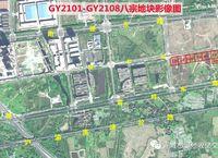 宣城市GY2101号等八宗地块成交信息