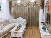 WZ14861 檀溪园3 6楼,三室两厅,豪装未住,设施齐全,103平米