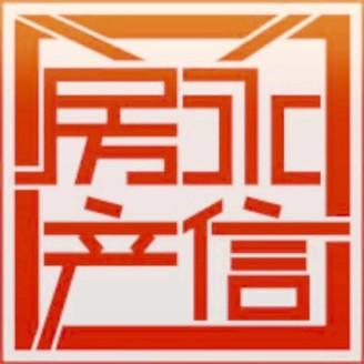 大唐凤凰城 一号地 毛坯有税 有钥匙 看中可谈