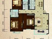 康桥风景多层 3室2厅 125平米 毛坯 南北通透 无税