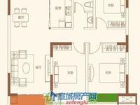 滨江花园 3室2厅106平米 毛坯无税 景观房 位置好