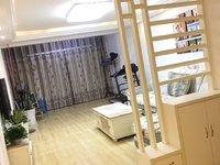 富山诗苑1 5楼三室两厅精装,设施齐全,125.52平米,83.8万。有图无税!