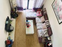 碧桂園空中別墅,實際使用面積約260平,無稅南北通透的房型,四個房間四個衛生間