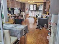 贝林锦苑 3室2厅 99平米 精装修南北通透 无税 拎包入住