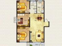 学府一号 3室2厅 102平米 南北通透 边套 无税