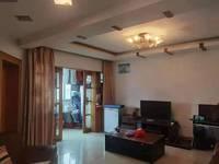 WZ14921锦城花园4 6,三室两厅,精装,设施齐,116.25平,102.万