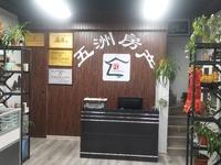 WZ13811 濱江花園29 31樓,三室兩廳,毛坯,106平米,84.8萬。